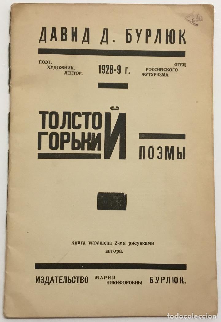 Libros antiguos: TOLSTOI I GORKY. POEMY. [Tolstoi y Gorky. Poesías.] - BURLIUK, David D. New York, 1929. - Foto 2 - 114798063