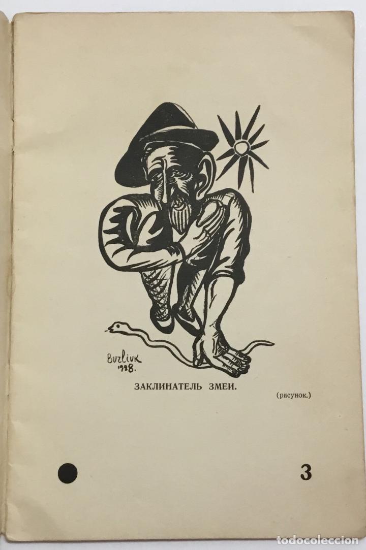 Libros antiguos: TOLSTOI I GORKY. POEMY. [Tolstoi y Gorky. Poesías.] - BURLIUK, David D. New York, 1929. - Foto 3 - 114798063