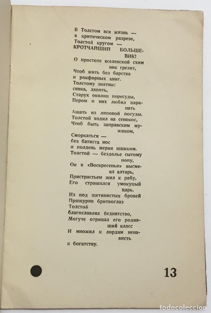 Libros antiguos: TOLSTOI I GORKY. POEMY. [Tolstoi y Gorky. Poesías.] - BURLIUK, David D. New York, 1929. - Foto 4 - 114798063