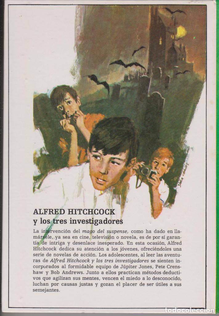 Libros antiguos: LOS TRES INVESTIGADORES. MISTERIO DE LA CUEVA DE LOS LAMENTOS. ALFRED HITCHCOCK - Foto 2 - 132602106