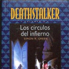 Libros antiguos: LOS CÍRCULOS DEL INFIERNO -- SIMON R. GREEN ---REF-5ELLCAR . Lote 132800034