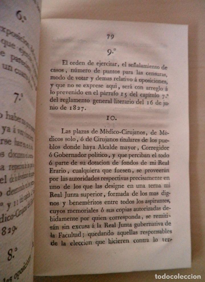 Libros antiguos: REGLAMENTO GENERAL DE LA REALES ACADEMIAS DE MEDICINA Y CIRUGIA DEL REINO - IMPRENTA REAL AÑO 1831. - Foto 4 - 133247242