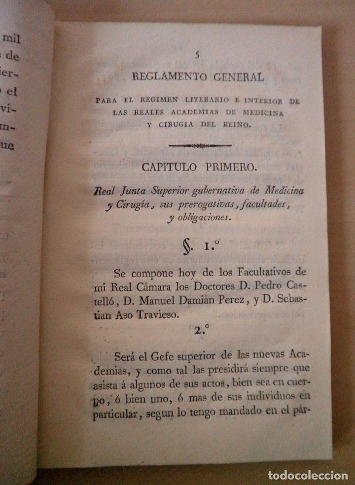 Libros antiguos: REGLAMENTO GENERAL DE LA REALES ACADEMIAS DE MEDICINA Y CIRUGIA DEL REINO - IMPRENTA REAL AÑO 1831. - Foto 5 - 133247242