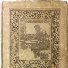 Libros antiguos: GRABADO. COMPENDIO ELEMENTAL DE SU HISTORIA, Y TRATADO DE LOS PROCEDIMIENTOS QUE INFORMAN ESTA.... Lote 123166964