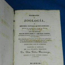 Libros antiguos: (MF) PEDRO BARINAGA - ELEMENTOS DE ZOOLOGIA O HISTORIA NATURAL DE LOS ANIMALES 1843. Lote 133653218