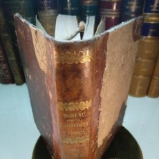 Libros antiguos: CURSO DE PSICOLOGÍA Y LÓGICA - D. PEDRO FELIPE MONLAU Y D. JOSÉ MARÍA REY Y HEREDIA - TOMO I -. Lote 133947298