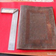 Libros antiguos: CUBIERTAS CUERO REPUJADO,PUEDEN SER DEL SIGLO XIX GRAN TAMAÑO,PARA LIBRO O CARPETA. Lote 134082246