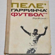 Libros antiguos: PELE .GARRINCHA .FUTBOOL .I.FESUNENCO .URSS,1970.MOSCU. Lote 134148578
