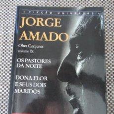Libros antiguos: PORTUGUES - JORGE AMADO - OS PASTORES DA NOITE - DONA FLOR E SEUS DOIS MARIDOS -PUBLI. DON QUIJOTE.. Lote 134245146