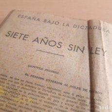 Libros antiguos: SIETE AÑOS SIN LEY - ESPAÑA BAJO LA DICTADURA - FOLLETINES DEL PERIODICO EL SOL. Lote 134297402
