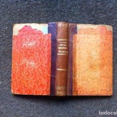 Libros antiguos: ANTONIO ALCALÁ GALIANO. RECUERDOS DE UN ANCIANO. ED. IMPRENTA CENTRAL VÍCTOR SAIZ, 1878, MADRID.. Lote 134818654