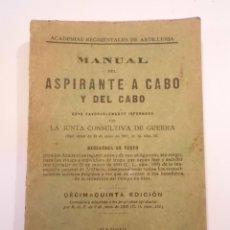 Libros antiguos: ACADEMIAS REGIMENTALES DE ARTILLERÍA. MANUAL DEL ASPIRANTE A CABO Y DEL CABO - 1929. Lote 134935162