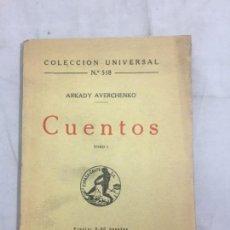 Libros antiguos: ARKADY AVERCHENKO CUENTOS TOMO I 1930 COLECCIÓN UNIVERSAL Nº 518. Lote 134942202