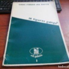 Libros antiguos: COAS RAÍCES NA TERRA, 18 FIGURAS GALEGAS. ED. GALAXIA 1.980, LÁMINAS CON DIBUJOS DE SIRO . Lote 134994630