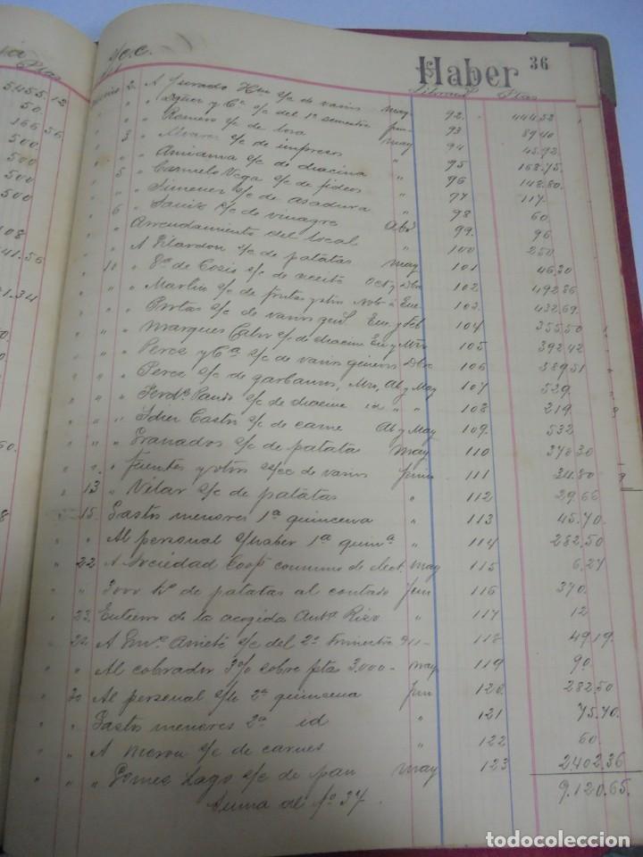 Libros antiguos: CADIZ. ASOCIACION GADITANA DE LA CARIDAD. LOTE DE 5 LIBROS DE CUENTAS. LEER DESCRIPCION. VER - Foto 54 - 135091078