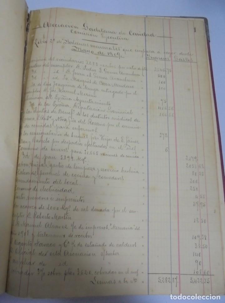 Libros antiguos: CADIZ. ASOCIACION GADITANA DE LA CARIDAD. LOTE DE 5 LIBROS DE CUENTAS. LEER DESCRIPCION. VER - Foto 62 - 135091078