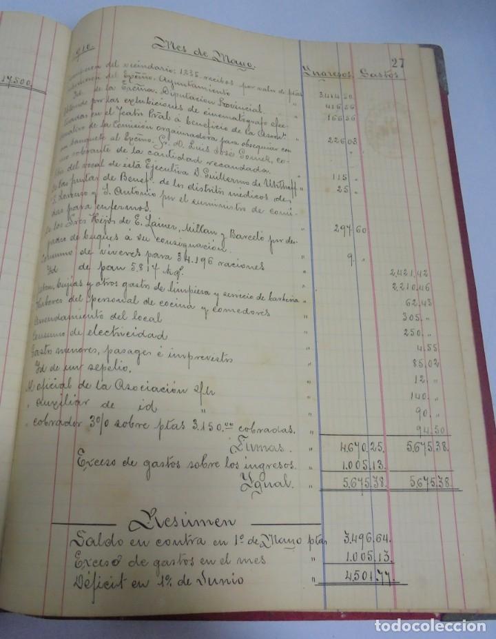 Libros antiguos: CADIZ. ASOCIACION GADITANA DE LA CARIDAD. LOTE DE 5 LIBROS DE CUENTAS. LEER DESCRIPCION. VER - Foto 80 - 135091078
