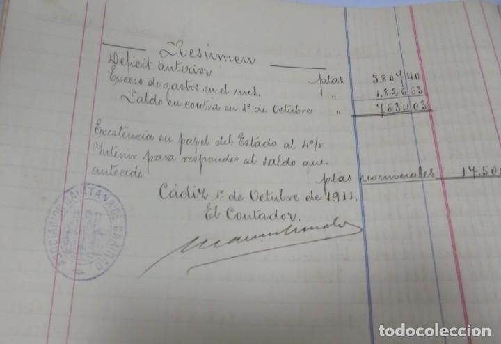 Libros antiguos: CADIZ. ASOCIACION GADITANA DE LA CARIDAD. LOTE DE 5 LIBROS DE CUENTAS. LEER DESCRIPCION. VER - Foto 85 - 135091078