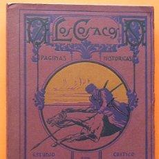 Libros antiguos: LOS COSACOS - ESTUDIO CRÍTICO POR PEDRO PELLICENA - EDICIONES KRONOS - 1916 - INTONSO - NUEVO. Lote 135262086