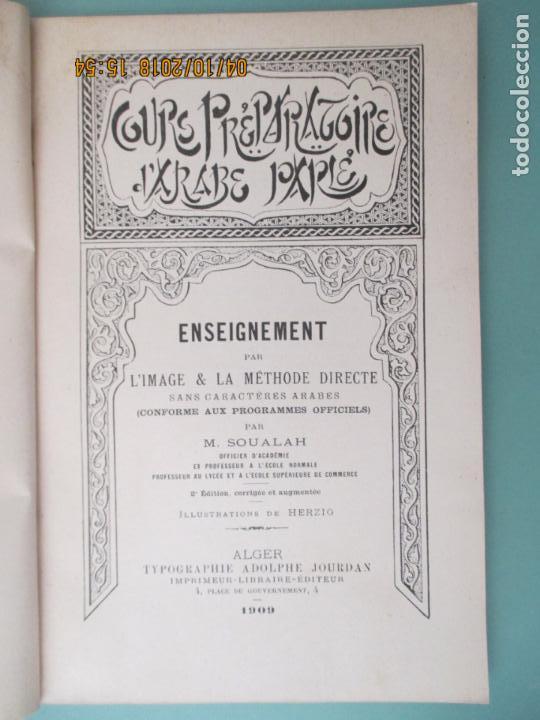 Libros antiguos: ENSEIGNEMENT PAR L´IMAGE & LA MÉTHODE DIRECTE. M. SOUALAH. ALGER. 1909 - Foto 2 - 135327894