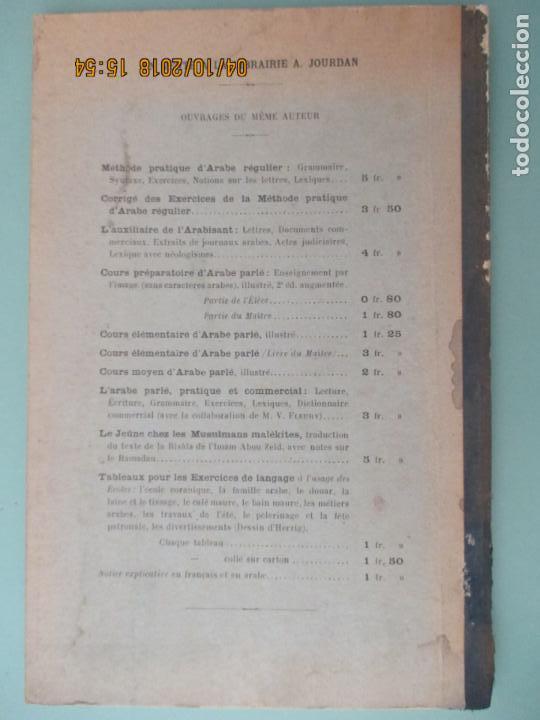 Libros antiguos: ENSEIGNEMENT PAR L´IMAGE & LA MÉTHODE DIRECTE. M. SOUALAH. ALGER. 1909 - Foto 3 - 135327894