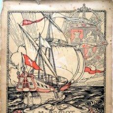 Libros antiguos: M. SIUROT. LA EMOCIÓN DE ESPAÑA. MADRID, 1924. Lote 135687219