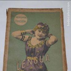 Libros antiguos: LENGUA VIPERINA. ADOLFO LLANOS. 1884. Lote 135816654