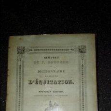Libros antiguos: BAUCHER. ESTUDIO DE LA EQUITACIÓN.. Lote 135875970
