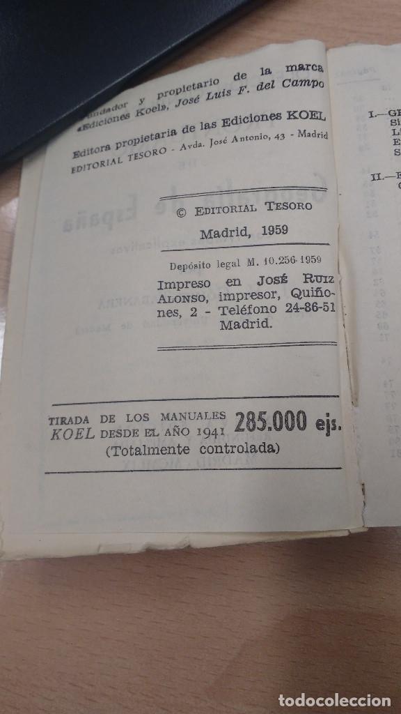 Libros antiguos: MINI LIBRO KOEL GEOGRAFIA DE ESPAÑA. AÑO 1959 - Foto 3 - 135877334