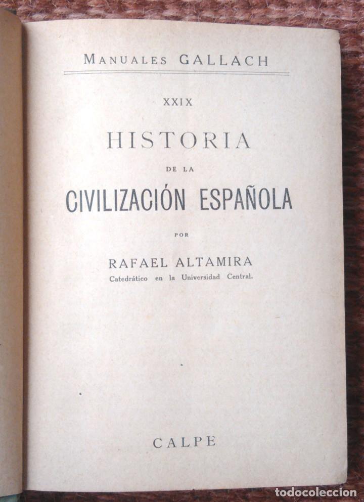 Libros antiguos: historia de la civilizacion española - manuales gallach - 1925 - Foto 2 - 136010750