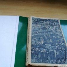 Libros antiguos: LIBRO PRIMAVERA EN CASTILLA. LUIS ANTONIO DE VEGA. BIBLIOTECA PATRIA. MADRID. AÑOS 20. Lote 136131374