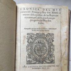 Libros antiguos: NÚÑEZ DE VILLASAN, JUAN, CRÓNICA DEL MUY ESCLARECIDO PRÍNCIPE Y REY DON ALONSO ONZENO DESTE NOMBRE... Lote 136697958