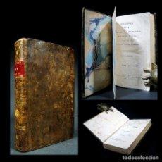 Libros antiguos: AÑO 1817 LOPE DE VEGA HOMERO VIRGILIO TRAGEDIA GRIEGA Y ROMANA RETÓRICA Y BELLAS ARTES IBARRA. Lote 136705894