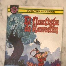 Libros antiguos: CUENTOS CLASICOS-1EL FLAUTISTA DE HAMELIN(8€). Lote 137431826