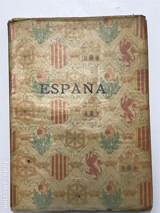 F.J. SÁNCHEZ CANTÓN. ESPAÑA. PATRONATO NACIONAL DE TURISMO. (Libros Antiguos, Raros y Curiosos - Historia - Otros)