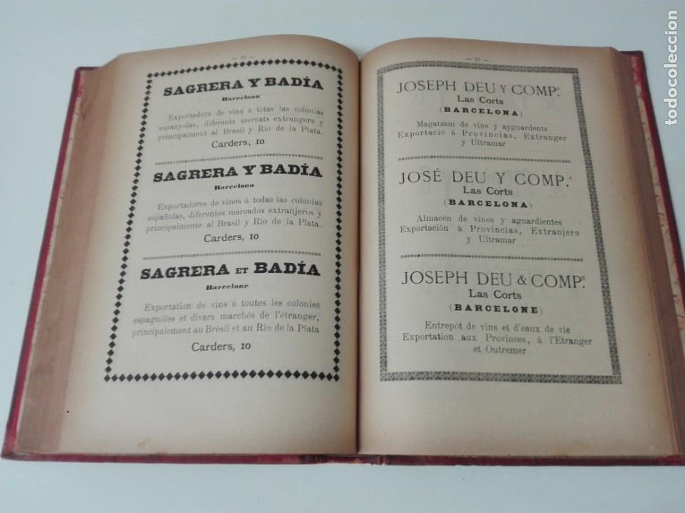 Libros antiguos: Memoria del mapa vinicola de la provincia de Barcelona año 1890 - Foto 6 - 138648482