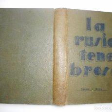 Libros antiguos: WORSKY-RIERA LA RUSIA TENEBROSA (RASPUTIN) Y90812. Lote 138754530