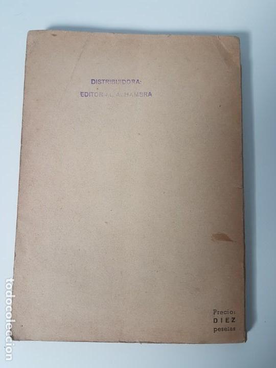 Libros antiguos: HISTORIA ULTIMA ÉPOCA CONDE DE ESPAÑA Y SU ASESINATO ( TRESSERA 1944 ) - Foto 3 - 138777662