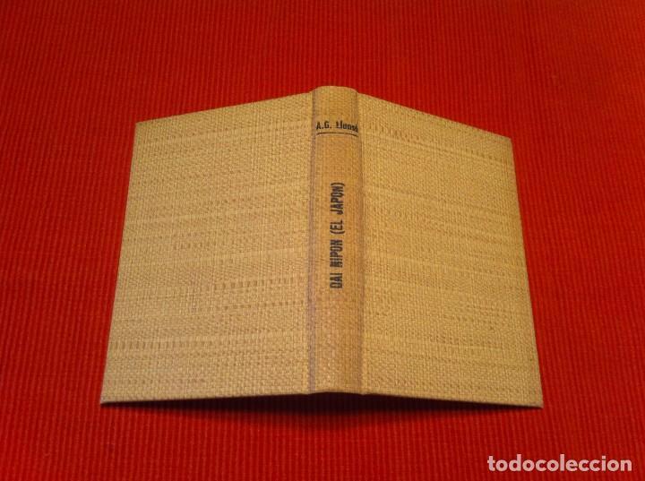 ANTONIO GARCÍA LLANSÓ. DAI NIPON (EL JAPÓN). ED. SUCESORES DE MANUEL SOLER. (Libros Antiguos, Raros y Curiosos - Historia - Otros)