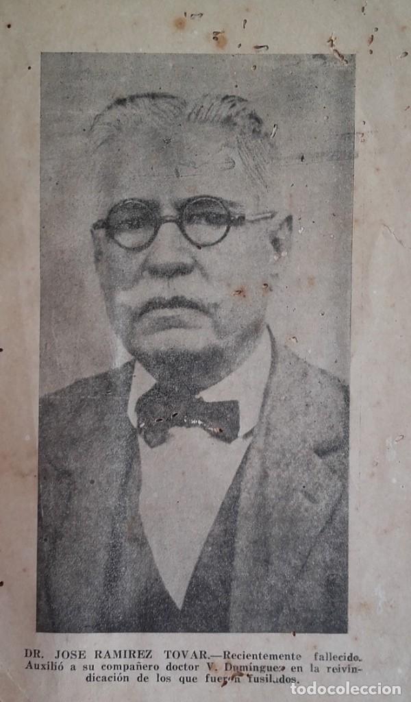 Libros antiguos: MARTIRIO DE LOS ESTUDIANTES. BENJAMÍN VEGA FLORES. CUBA. AÑO 1923. - Foto 2 - 139566622