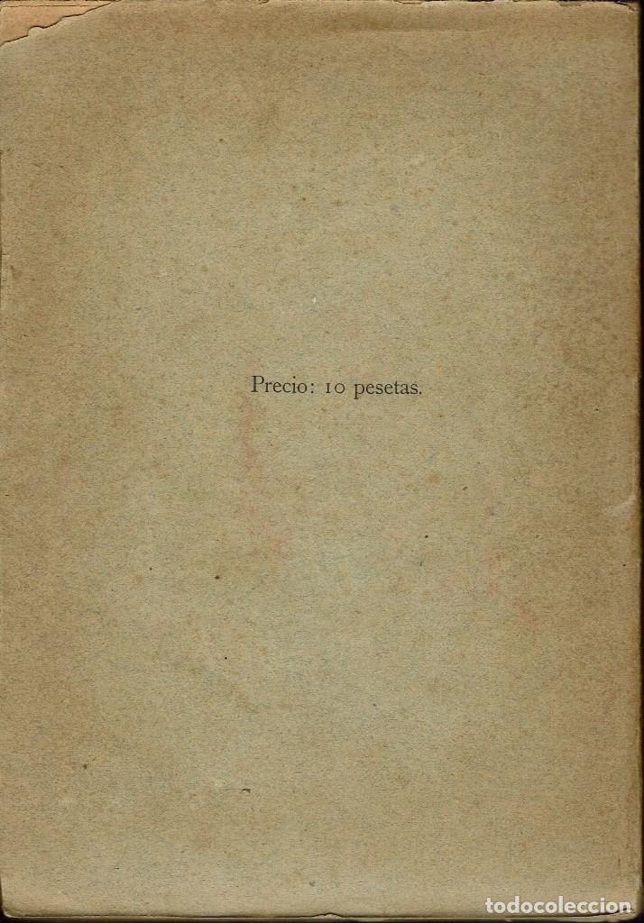 Libros antiguos: LA LEYENDA DE LOS INFANTES DE LARA, POR RAMÓN MENÉNDEZ PIDAL. AÑO 1896. (1.8) - Foto 2 - 139684126