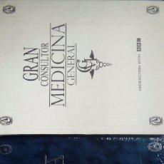 Libros antiguos: DVD GRAN CONSULTOR MEDICIN GENERAL LA LUCHA POR LA VIDA ABANTERAS. Lote 139713158