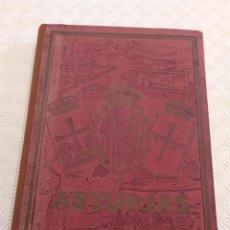 Libros antiguos: ASTURIAS. 1923. GUIA MONUMENTAL, HISTORICA, ARTISTICA, INDUSTRIAL, COMERCIAL Y DE PROFESIONALES.. Lote 139721126