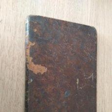Libros antiguos: MEMORIA DE LA JUNTA DE CALIFICACION DE LOS PRODUCTOS INDUSTRIA ESPAÑOLA / 1831. Lote 139844690