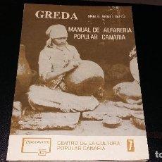 Libros antiguos: GREDA, MANUAL DE ALFABRERIA POPULAR CANARIA, MANUEL AFONSO GARCIA 1983. Lote 140042322