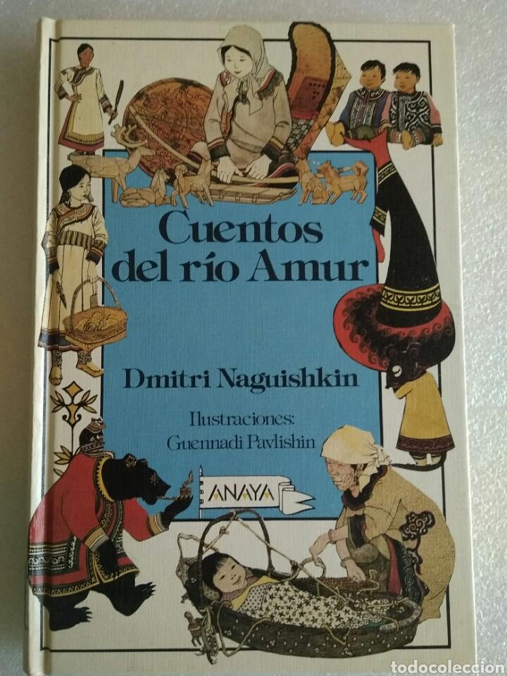 CUENTOS DEL RIO AMUR. DMITRI NAGUISHKIN. ANAYA (LAURIN). ILUSTRACIONES GUENNADI PAVLISHIN NUEVO (Libros antiguos (hasta 1936), raros y curiosos - Literatura - Narrativa - Otros)