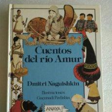 Libros antiguos: CUENTOS DEL RIO AMUR. DMITRI NAGUISHKIN. ANAYA (LAURIN). ILUSTRACIONES GUENNADI PAVLISHIN NUEVO. Lote 140238370