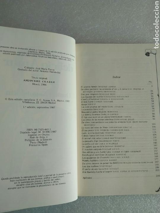 Libros antiguos: CUENTOS DEL RIO AMUR. Dmitri Naguishkin. Anaya (LAURIN). Ilustraciones Guennadi Pavlishin NUEVO - Foto 4 - 140238370