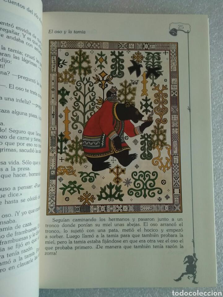 Libros antiguos: CUENTOS DEL RIO AMUR. Dmitri Naguishkin. Anaya (LAURIN). Ilustraciones Guennadi Pavlishin NUEVO - Foto 5 - 140238370