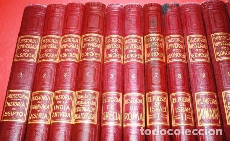 Libros antiguos: HISTORIA UNIVERSAL. ONCKEN, Guillermo. 46 tomos - Foto 2 - 140243970